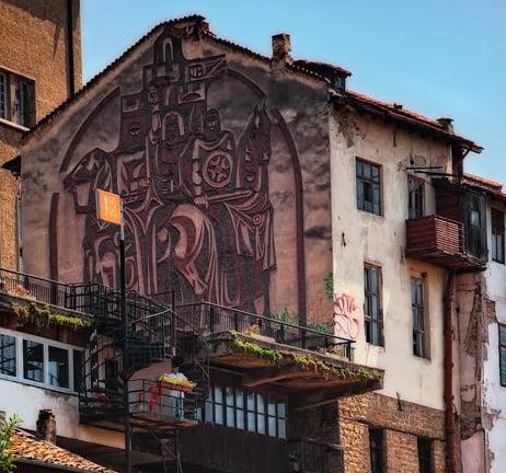 Veliko Tărnovo orase din bulgaria