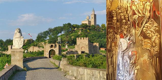Veliko Tărnovo bulgaria orase